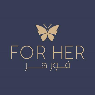 For Her LOGO 2021 - 400x400 - ArabicCoupon