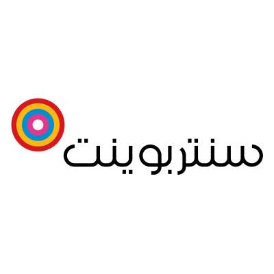 2021 سنتربوينت - شعار 400x400 - كوبون عربي