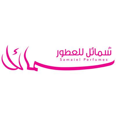 2021 شعار موقع سمائل 400x400 - كوبون عربي - اعلى توفير